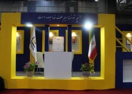 حضور بیمه پاسارگاد در نمایشگاه بین المللی